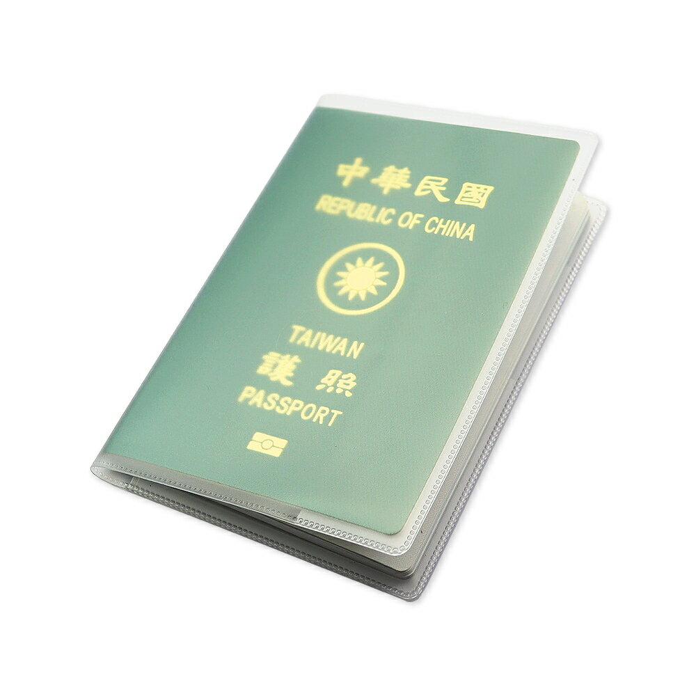 PVC防水護照套 護照保護套 透明證件套 證件保護套 卡片套 證件套 證件卡套 磨砂護照夾 - 限時優惠好康折扣