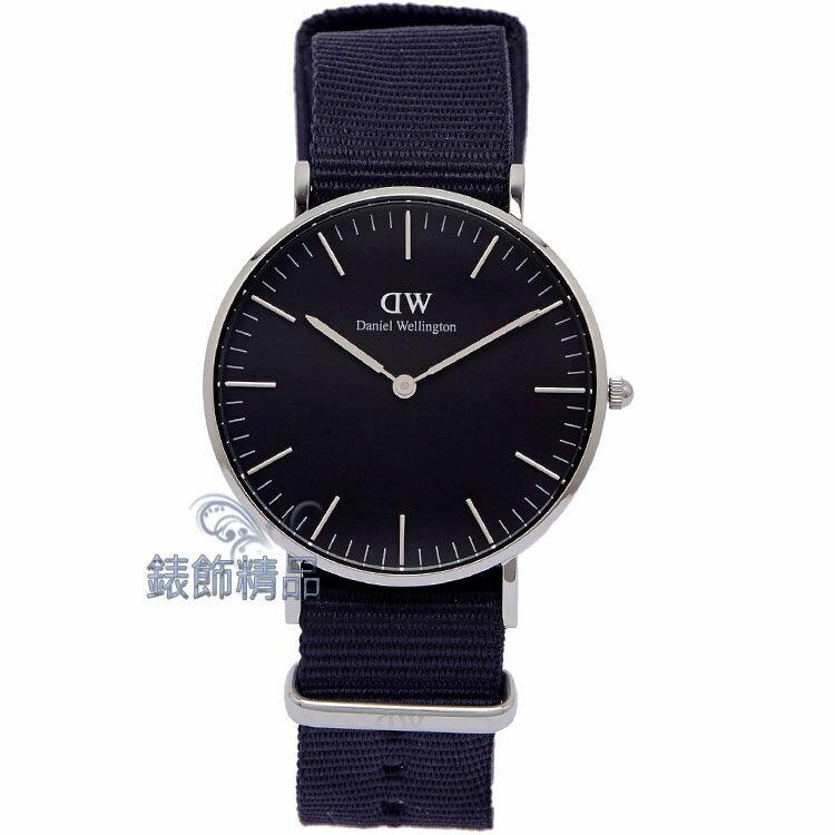 【錶飾精品】現貨 Daniel Wellington 瑞典DW手錶 DW00100151 銀 CORNWALL 黑色尼龍錶帶36mm全新原廠正品 生日 情人節 禮物 禮品