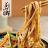 【限時72H,全店$299免運】【蘭山麵】麻醬口味5包(10人份)↘30元 / 碗!!狂銷突破345萬碗!! 2