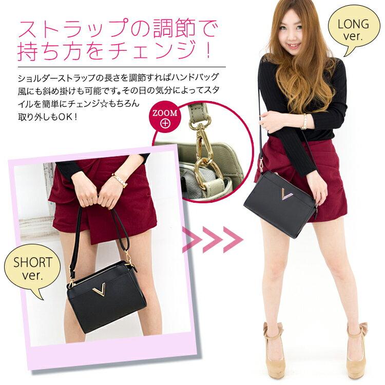 【鴞好物】日本ALTROSE 時尚金屬V字肩背包 4