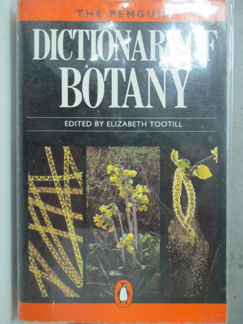 【書寶二手書T9/原文小說_HAY】The Penguin dictionary of botany_consultan