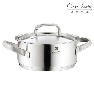 【  整點特賣】WMF Gourmet Plus 矮身湯鍋 不鏽鋼鍋 不銹鋼鍋 20cm,盒裝 德國製造 【 4/26 20:00 整點特賣5折!】最後搶購價$3200