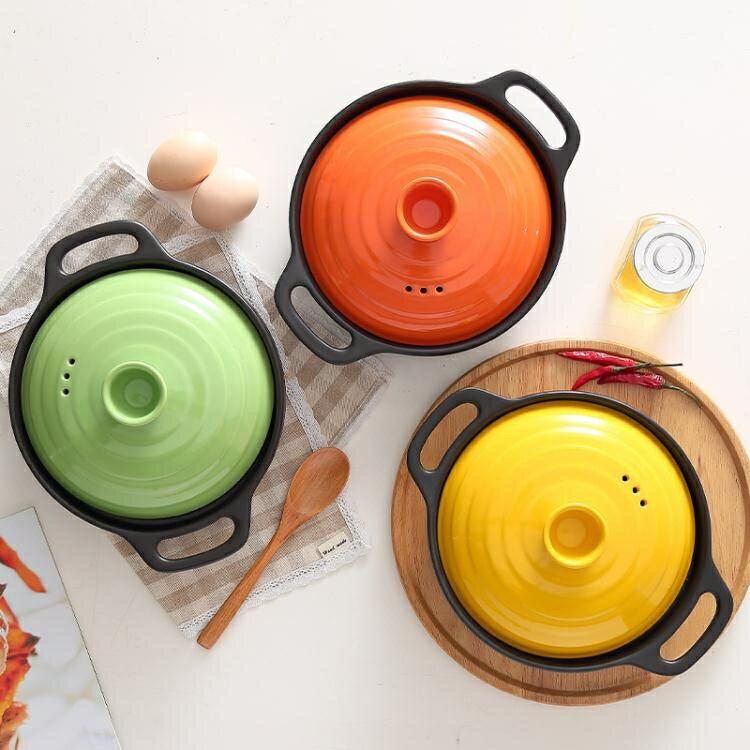 砂鍋廚房煲仔飯耐熱干鍋燒鍋燉煲韓式沙鍋餐廳燉鍋黃燜雞