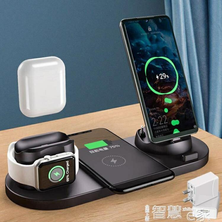 蘋果手機無線充電器iPhone專用手表apple適用iwatch5代11多功能12快充通用Airpods三合一體x耳