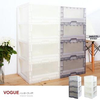 E&J【005078】無印風透明 DIY 四層收納櫃;收納箱/整理箱/收納袋/收納盒/衣櫥/鞋櫃/衣櫃/鞋櫃