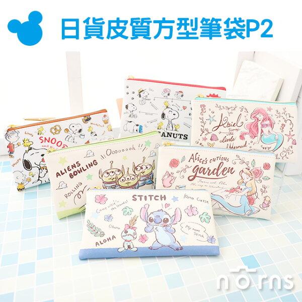 NORNS【日貨皮質方型筆袋P2】迪士尼Snoopy化妝包收納袋鉛筆盒皮包錢包愛麗絲小美人魚三眼怪史迪奇