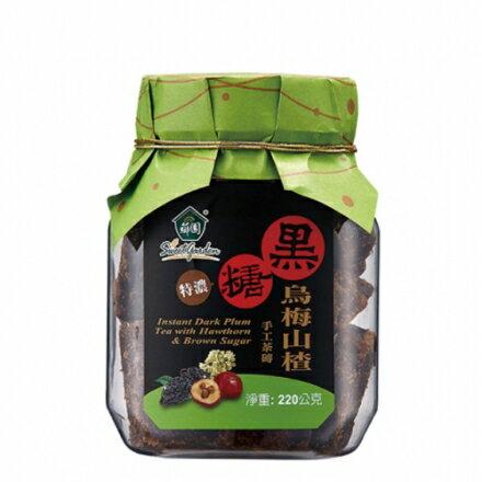 薌園 黑糖烏梅山楂手工茶磚(220g)_黑糖磚