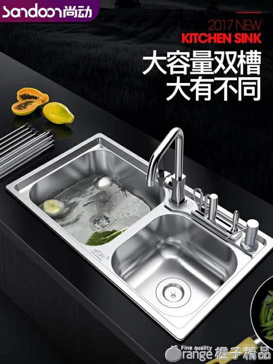 廚房304不銹鋼水槽雙槽套餐一體成型加厚洗菜盆家用單洗碗池水池 快速出貨