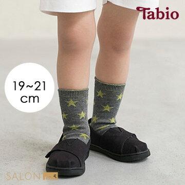 【靴下屋Tabio】星星圖案童襪(19-21cm) - 限時優惠好康折扣