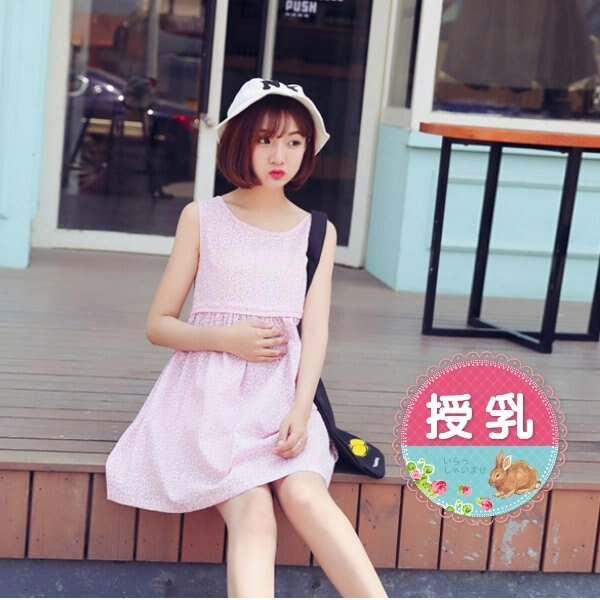 *漂亮小媽咪*陽光少女碎花裙洋裝無袖純棉哺乳裙哺乳衣孕婦連衣裙孕婦裝 SN3521