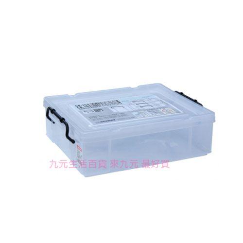 【九元生活百貨】聯府 CK-15 耐久15型整理箱 置物櫃 收納櫃 CK15