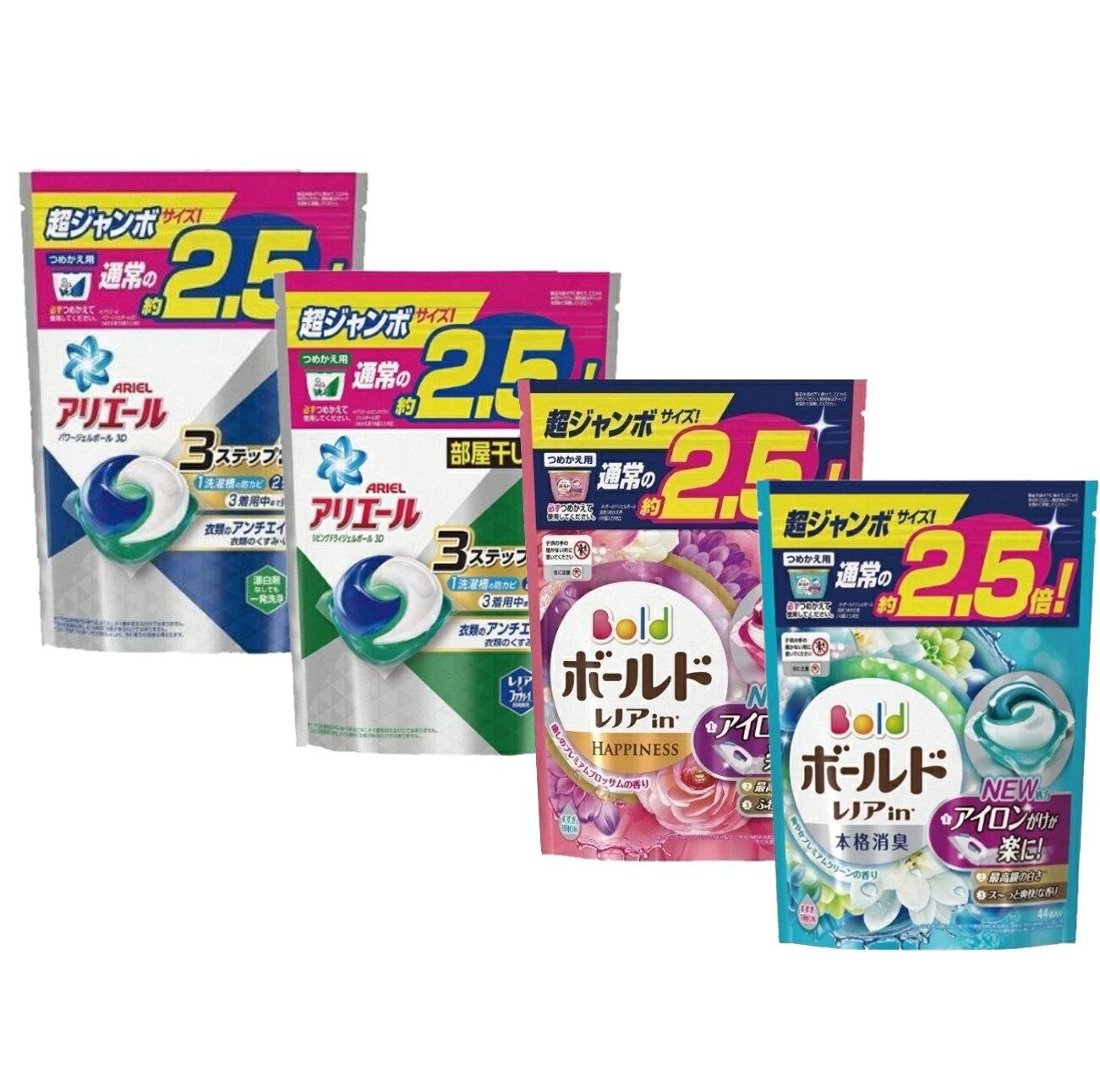 【P&G】第三代 3D 洗衣膠球 補充包 (44入/袋)