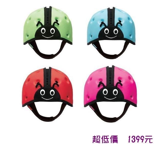 *美馨兒*英國Safehead BABY幼兒學步防撞安全帽 (四色可挑) 1399元