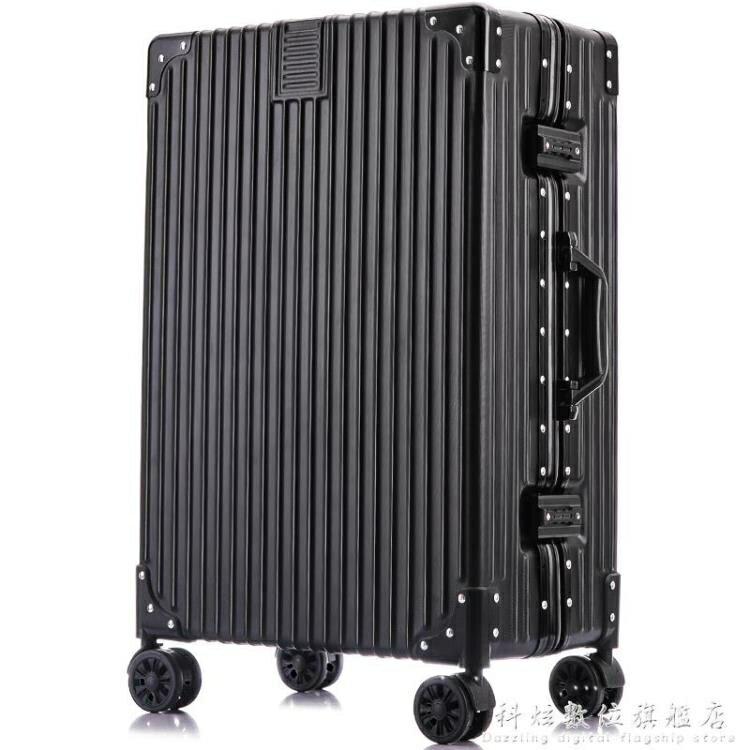 行李箱ins網紅鋁框24學生萬向輪20寸小型潮男女密碼旅行拉桿皮箱SUPER 全館特惠9折