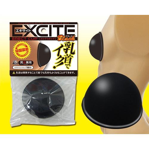 [漫朵拉情趣用品]日本A-one*エキサイト エレクトカップ 【ブラック】電動乳房按摩器 DM-9232213