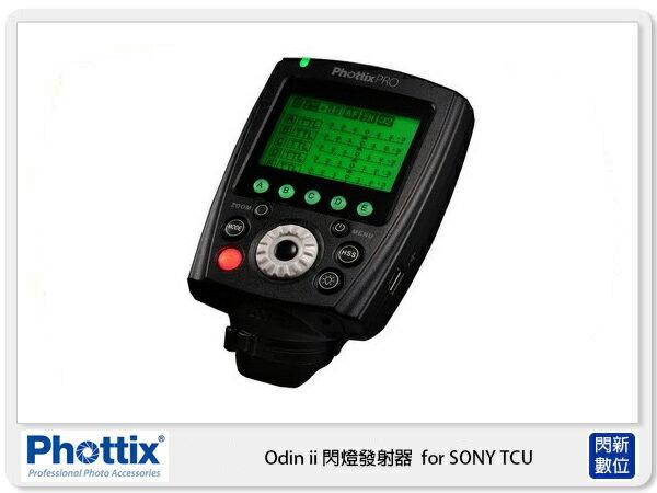 PhottixOdin™IITTL閃燈發射器FORSONYTCU89079(公司貨)