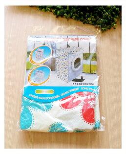 【aifelife】花樣洗衣機防塵套(B版)滾筒式洗衣機防曬罩前開式洗衣機保護防水罩創意居家樂活布置