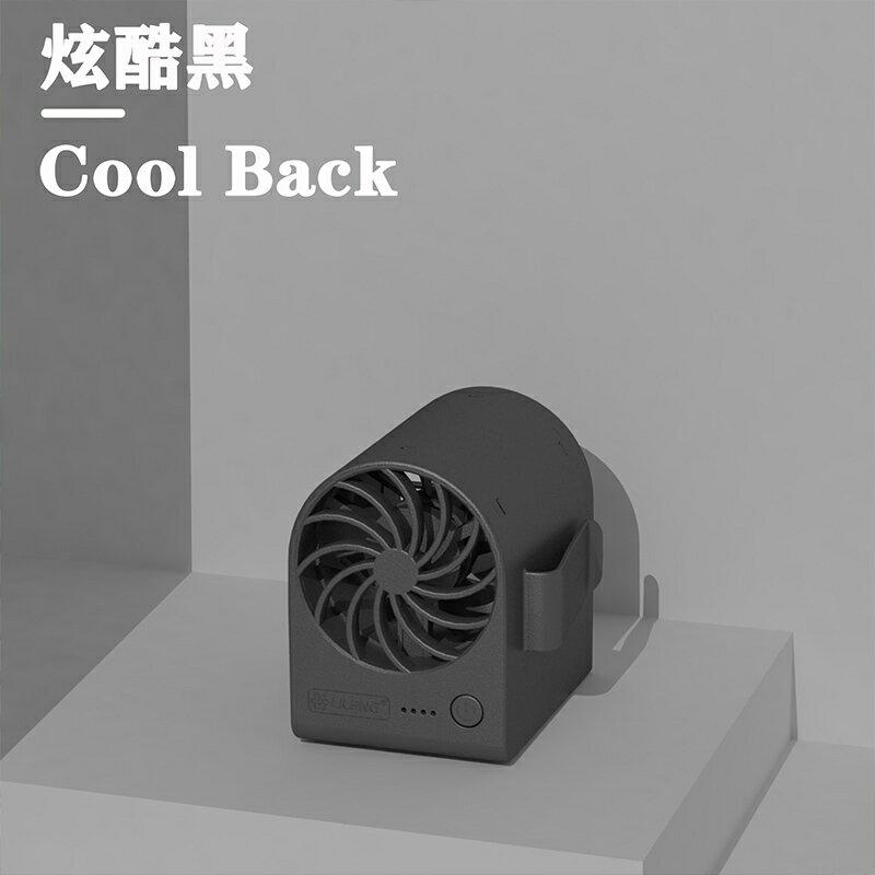 腰掛風扇 掛脖風扇小型隨身攜帶掛腰小風扇大風力戶外usb充電迷你便攜式懶人風扇工地『XY15592』