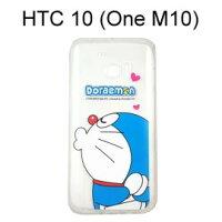 小叮噹週邊商品推薦哆啦A夢空壓氣墊軟殼 [嘟嘴] HTC 10 (One M10) 小叮噹【正版授權】