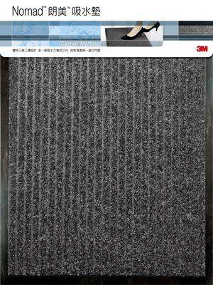 【3M】官方現貨 3100 朗美 吸水墊 (灰色) 安全 耐火性佳 不助燃 60*45cm 刮泥墊 刮砂墊 地墊