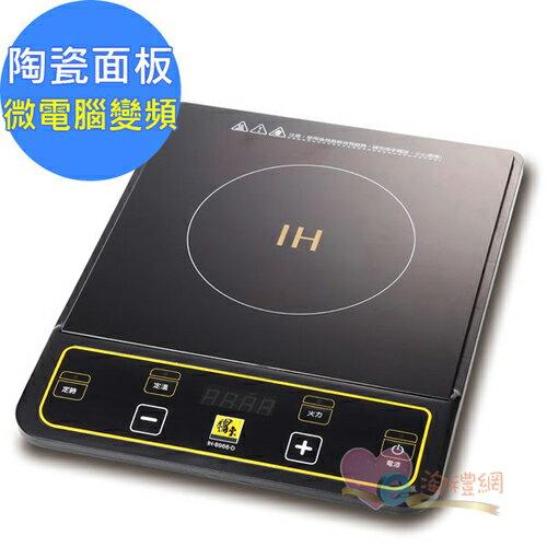 淘禮網  IH-8966-D 鍋寶 黑陶瓷 微電腦變頻電磁爐 加贈鍋寶玫瑰刀