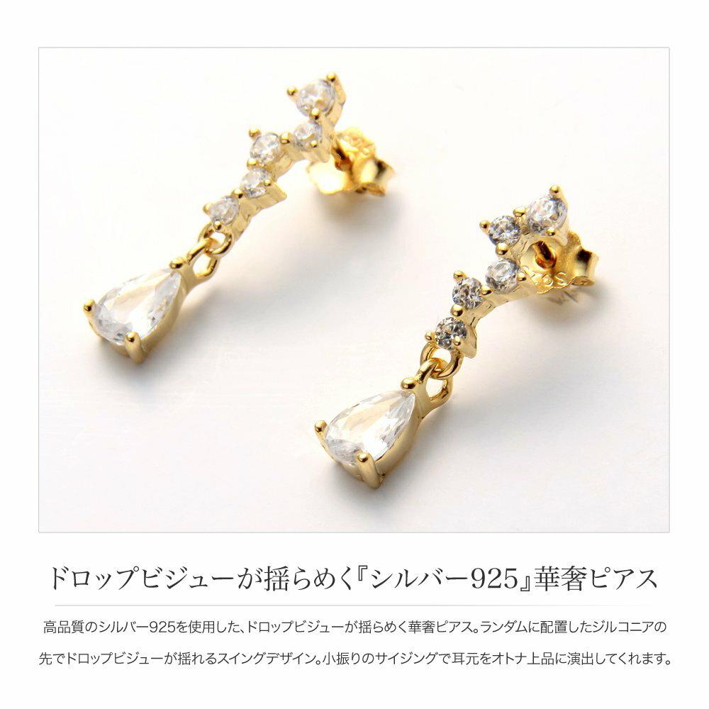 日本Cream Dot  /  浪漫鋯石穿孔耳環  /  p00001  /  日本必買 日本樂天代購  /  件件含運 2