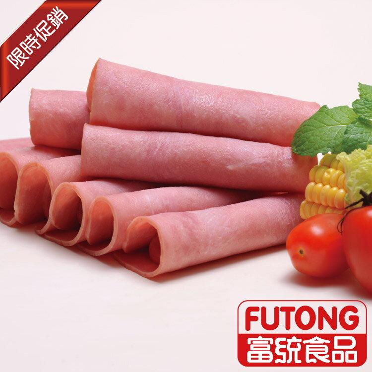 【富統食品】特級火腿(500g/包;約18片;邊長約10cm)《開學季0215-0301↘79》