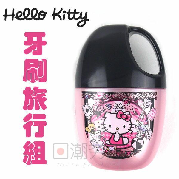 [日潮夯店] 日本正版進口 Hello Kitty凱蒂貓 牙刷旅行組