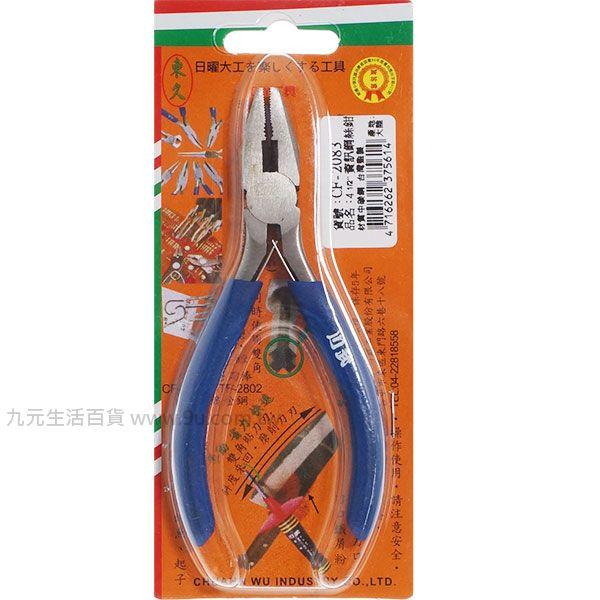 【九元生活百貨】川武CF-2083 資訊鋼絲鉗/4.5吋 斷線鉗 剝線鉗 老虎鉗