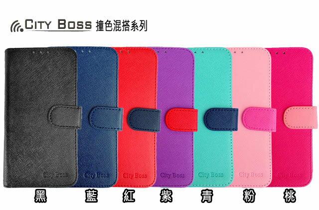 CITY BOSS*繽紛 撞色混搭*HTC Desire 820mini/620G dual sim 手機皮套 手機 側掀 皮套/磁扣/側翻/保護套/背蓋/卡片夾/可站立/TIS購物館