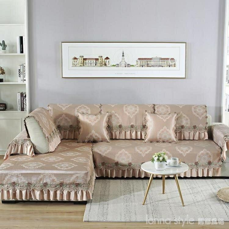 夏季沙發墊冰絲涼席防滑歐式藤席墊夏天款布藝簡約現代全包套罩巾