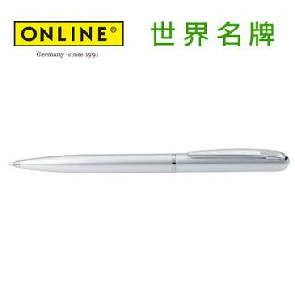德国原装进口 Online 缤纷原子笔 30316 - 银色 /支