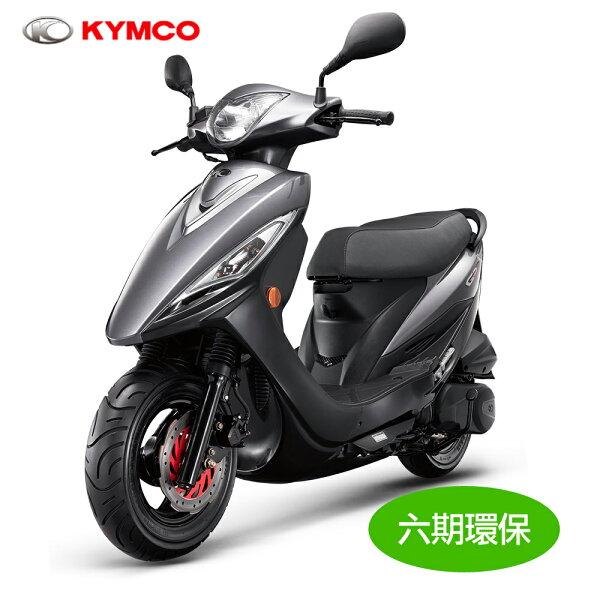 【KYMCO光陽】GP125碟煞(2018年新車)SJ25KR(可申退貨物稅4000汰舊換新)