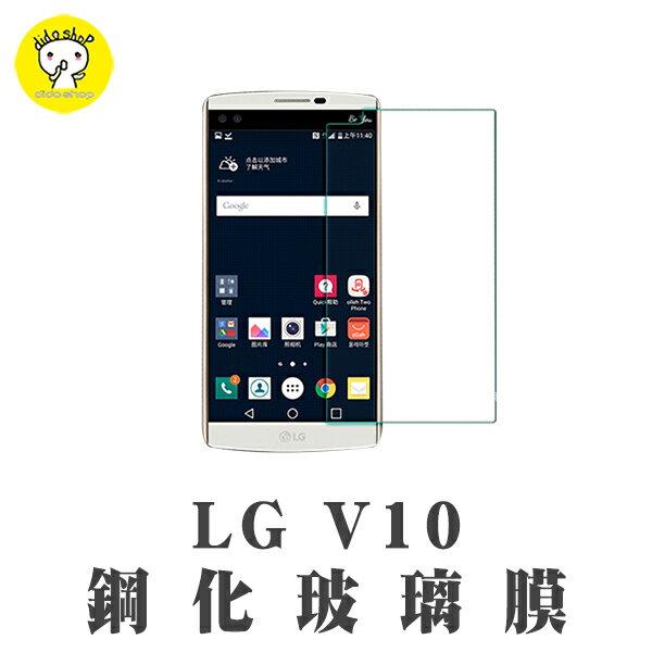 LG V10 鋼化玻璃膜 (MG004-3)