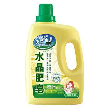 南僑 水晶肥皂液体(2.4kg / 瓶) [大買家] 3