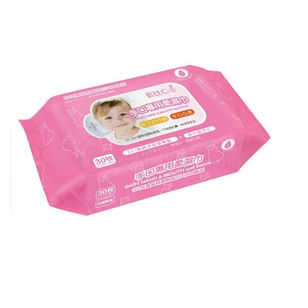 貝比Q手口專用柔濕巾 溼紙巾 濕紙巾【六甲媽咪】