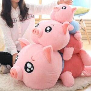 美麗大街【HB20160602】創意可愛布娃娃豬豬公仔毛絨玩具趴趴豬玩偶(60cm)