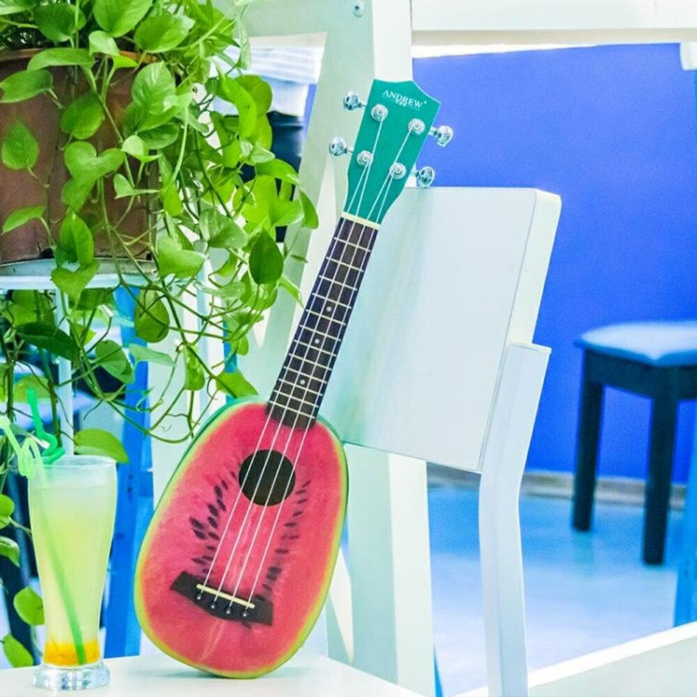 烏克麗麗 安德魯彩色ukulele尤克里里21寸23寸烏克麗麗初學者夏威夷小吉他 曼慕衣櫃 1
