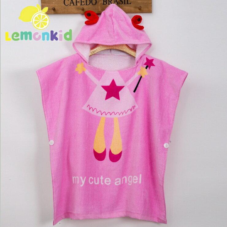 Lemonkid檸檬寶寶◆可愛卡通造型吸水柔軟全棉寬大舒適兒童嬰兒蓋毯浴巾浴袍60cm*120cm-粉色天使