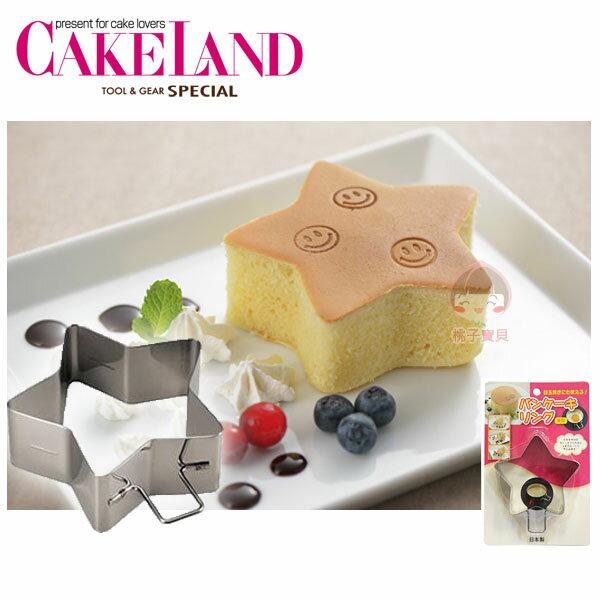 【日本CAKELAND】深型厚鬆餅模/厚燒煎餅模具(星星)~可煎蛋、漢堡肉‧日本製✿桃子寶貝✿