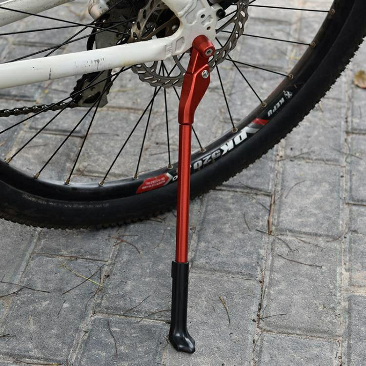 自行車腳撐山地車停車架支撐腳支架快拆軸腳架側梯子車撐單車配件