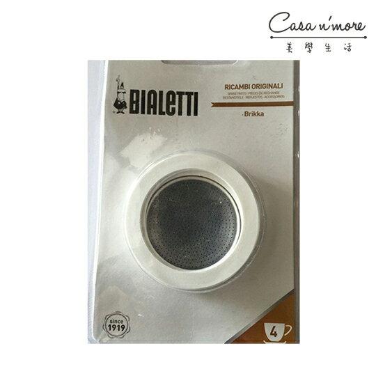 Bialetti brikka 4人份耗材組 Bialetti耗材 膠圈 濾片