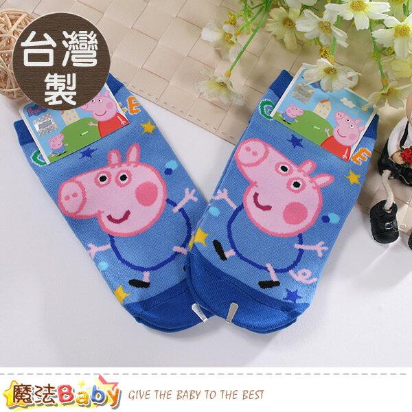 童襪(2雙一組)台灣製粉紅豬喬治正版直版襪魔法Baby~k50895