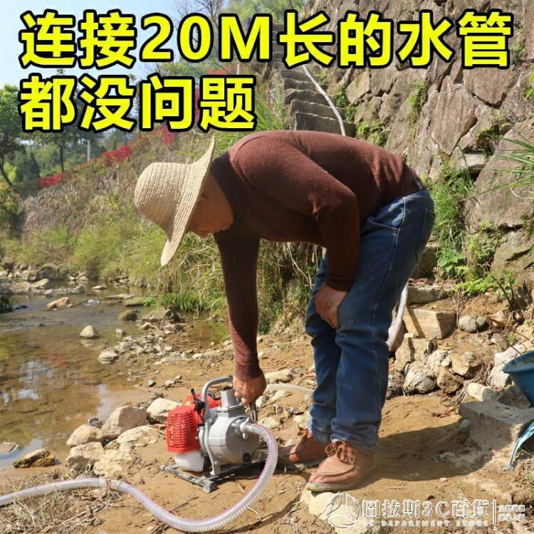 抽水機 汽油水泵抽水機農用灌溉高揚程小型家用澆菜便攜式澆水神器澆水機QM