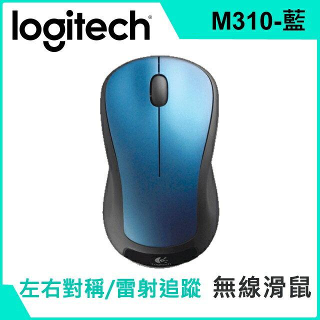 【宏華資訊廣場】Logitech羅技-M310t 無線雷射滑鼠
