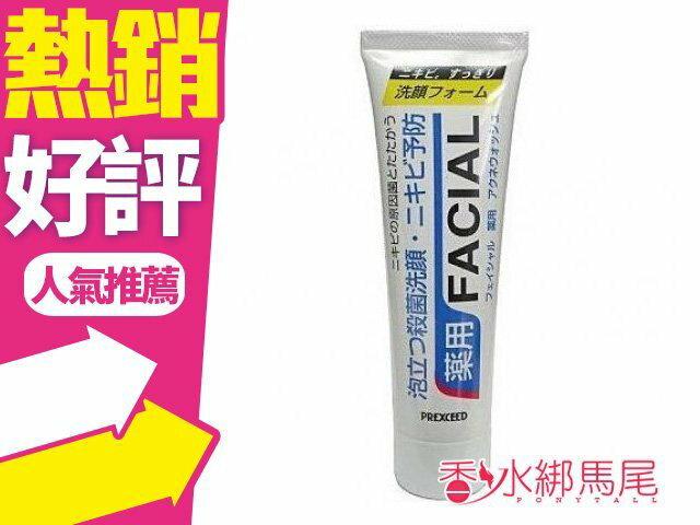 日本 柳屋 Yanagiya 雅娜蒂 深層淨化洗面乳 痘痘泡沫洗面乳 140g?香水綁馬尾?