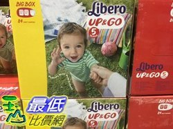 [COSCO代購]  C111278 LIBERO DIAPER PANTS 6/XL 麗貝樂敢動褲5號/L 42 片2包 10-14公斤