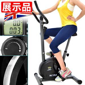有氧磁控健身車(展示品)(立式健身車.室內腳踏車自行車.飛輪車飛輪式美腿機.運動健身器材.推薦哪裡買ptt C016-154--Z