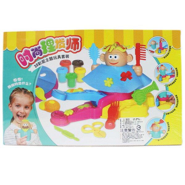 理髮師彩泥機組 6818-1 益奇思時尚理髮師 / 一盒入 { 促350 }  3D彩泥主題玩具 ST安全玩具~生K2182 0