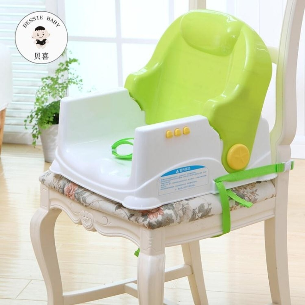 兒童餐椅 貝喜寶寶餐椅兒童餐椅多功能便攜式嬰兒椅子吃飯餐桌椅座椅寶寶椅  mks韓菲兒 0